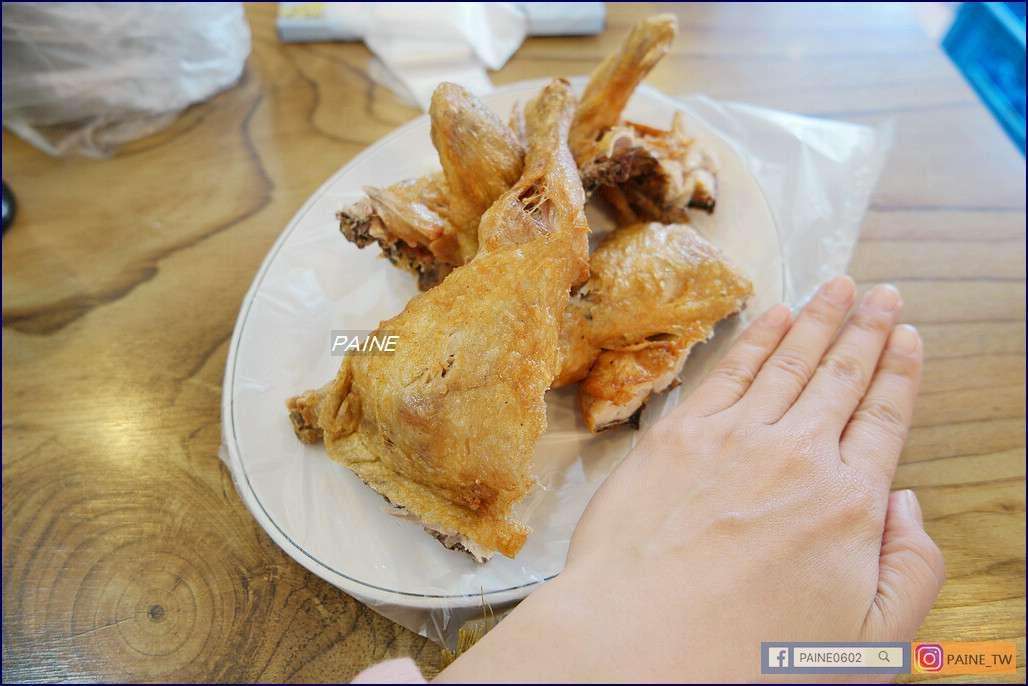 東大門漢方蔘雞湯