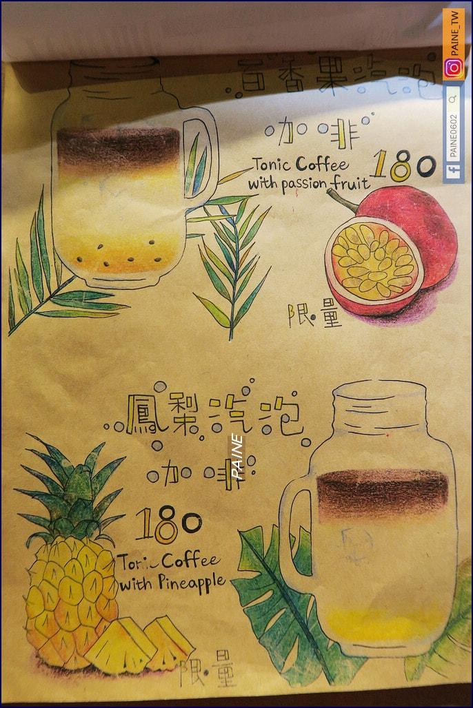 西門町 CHO CAFE