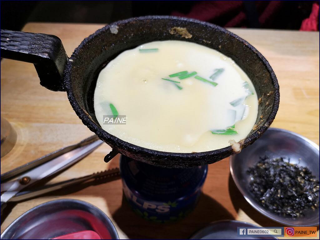 50g泡菜排骨鍋(오십그램)