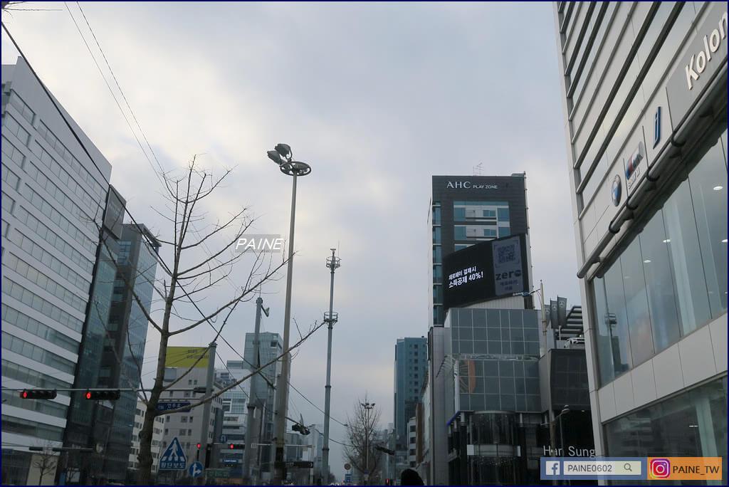 韓國AHC 美容SPA