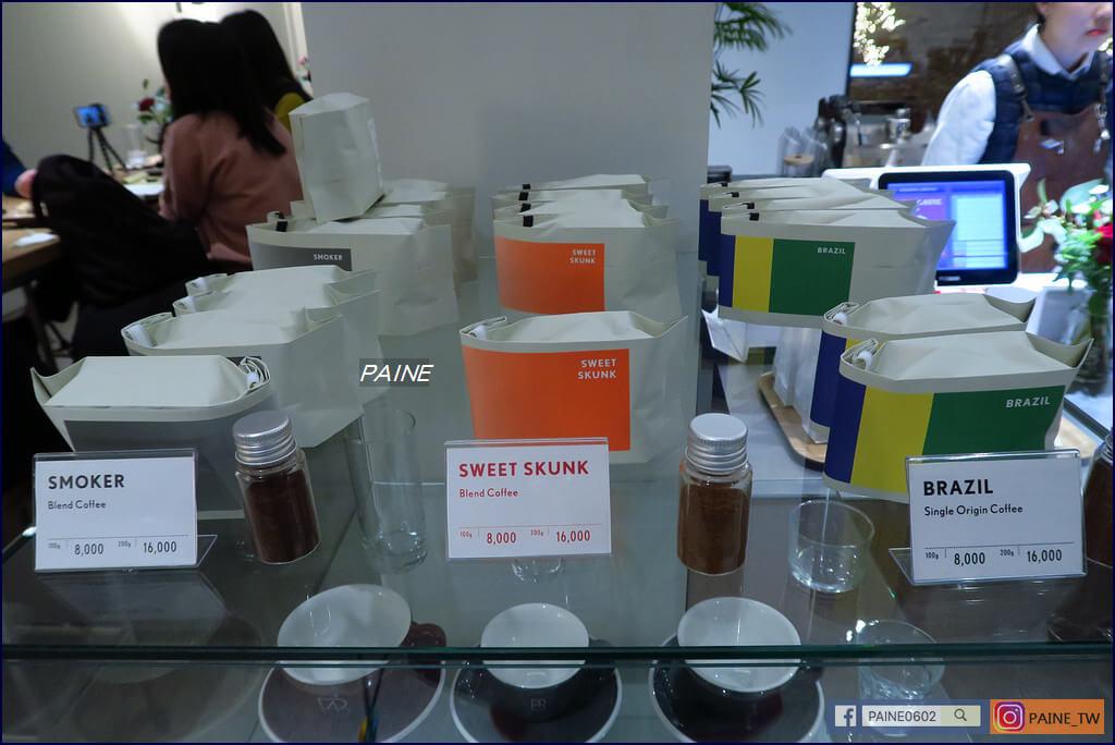 four basic cafe