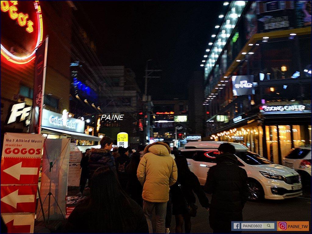 首爾夜未眠