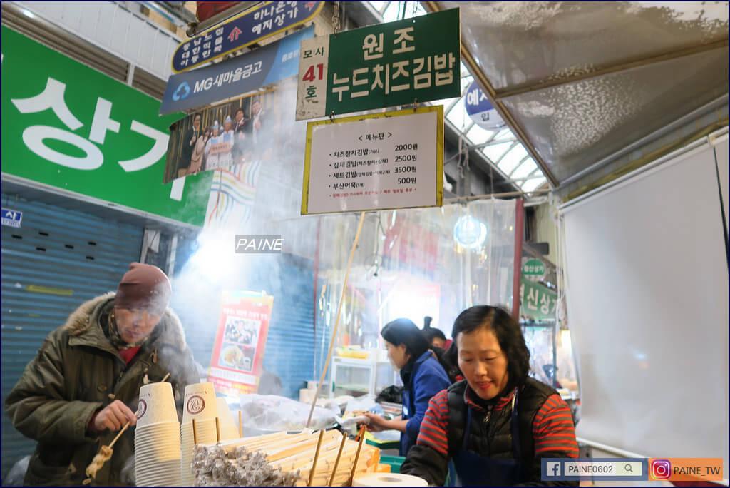 韓國歐巴帶你遊廣藏市場
