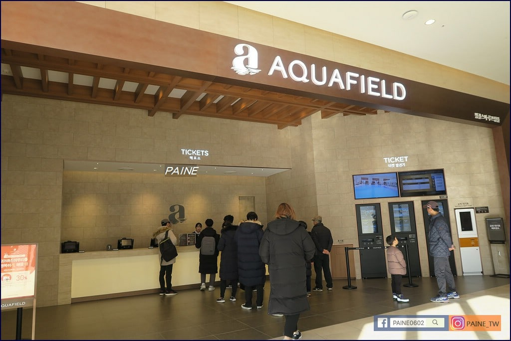 AQUAFIELD汗蒸幕