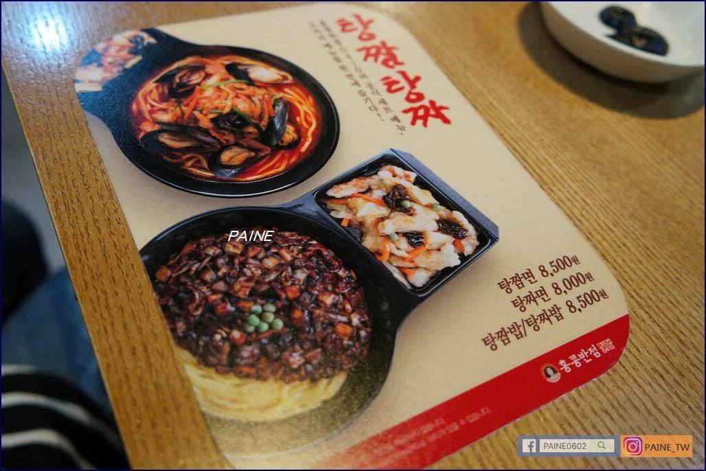 弘大 香港飯店0410