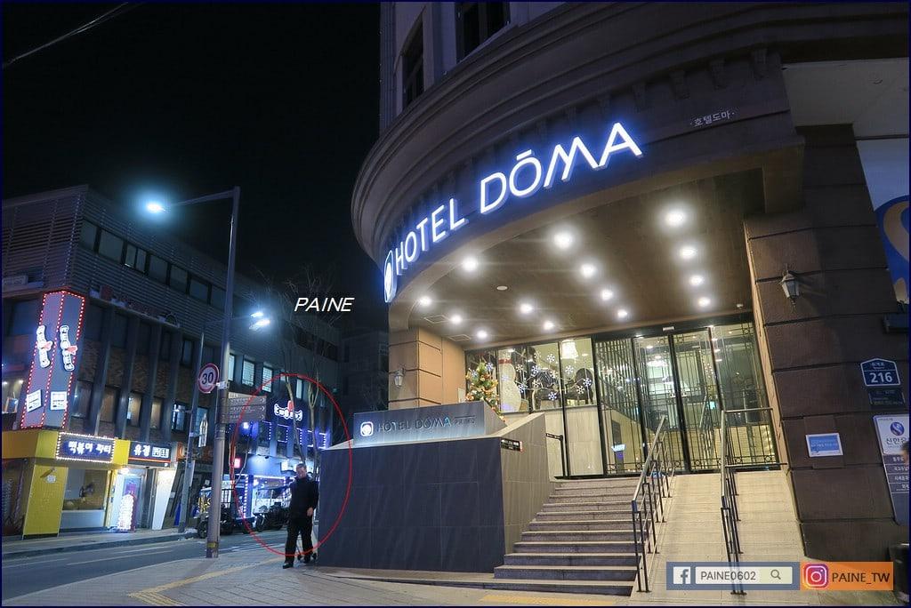hotel DOMA