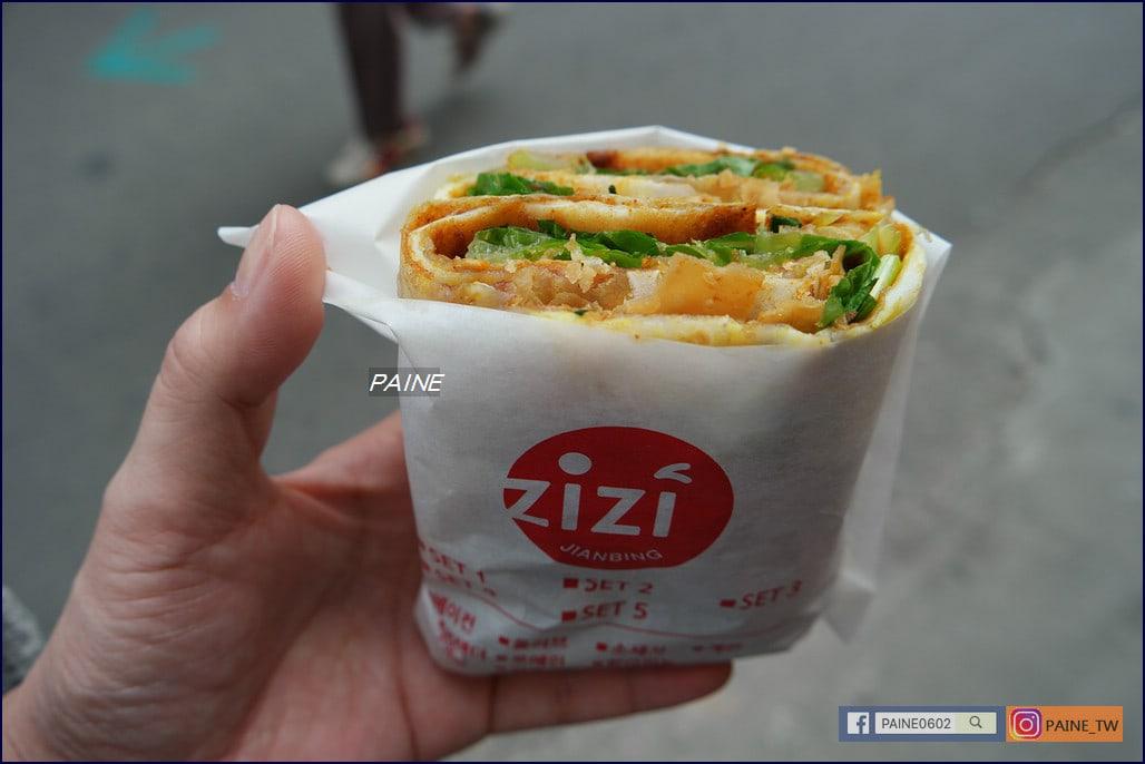 jianbing zizi