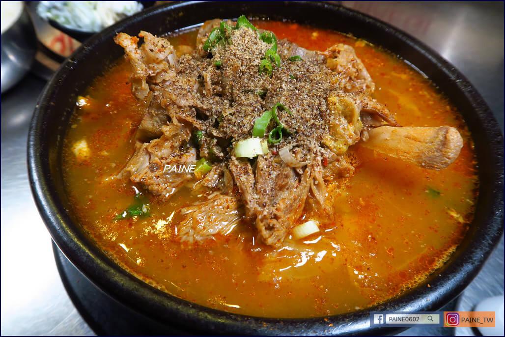 新麻浦海鷗韓國烤肉