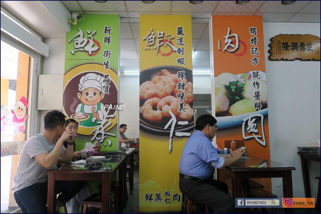 台南鮮蒸蝦仁肉圓