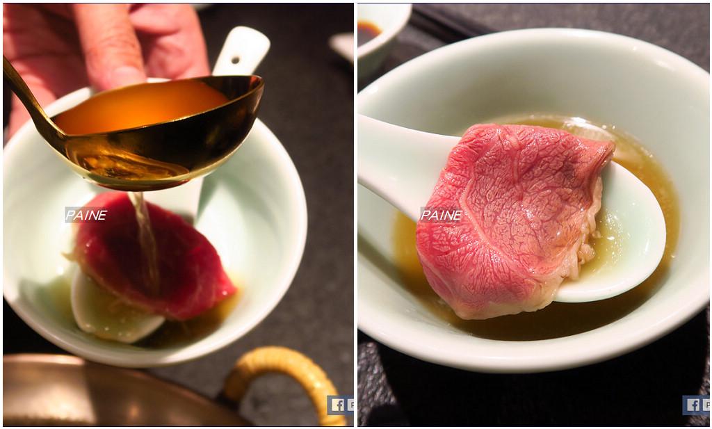 蘭亭鍋物和牛極緻料理