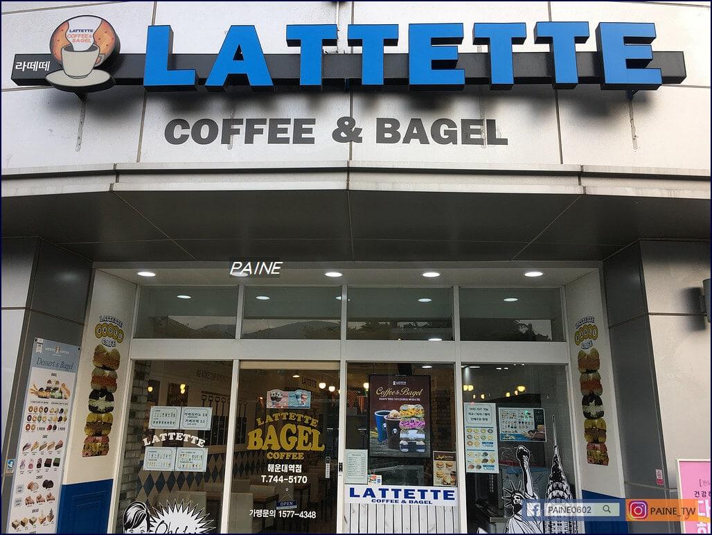 LATTETTE 라떼떼