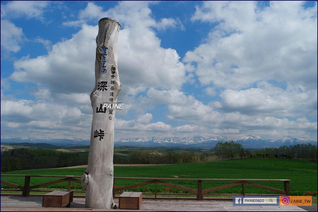 北海道景點 深山峠