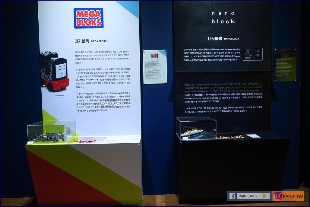 濟州樂高積木博物館
