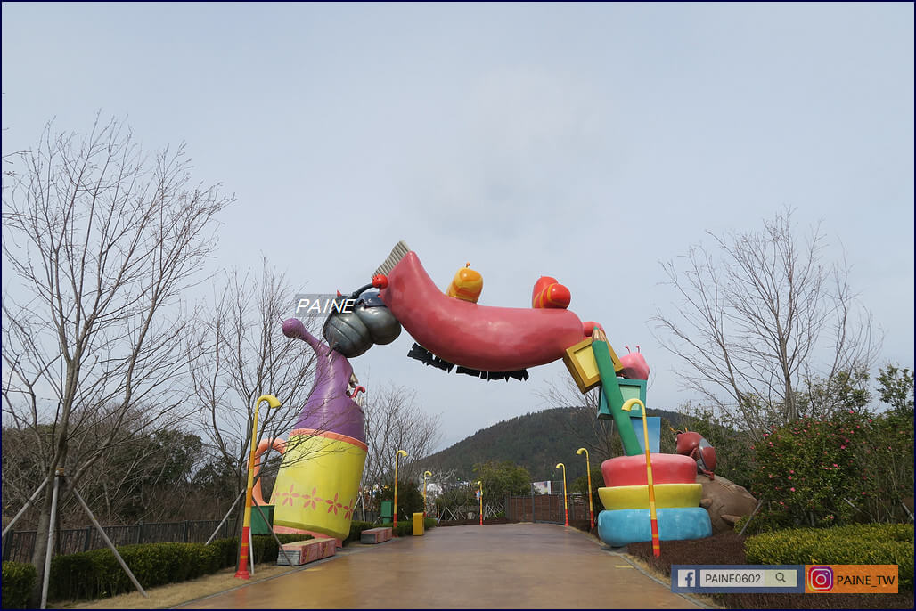 濟州神話世界主題樂園