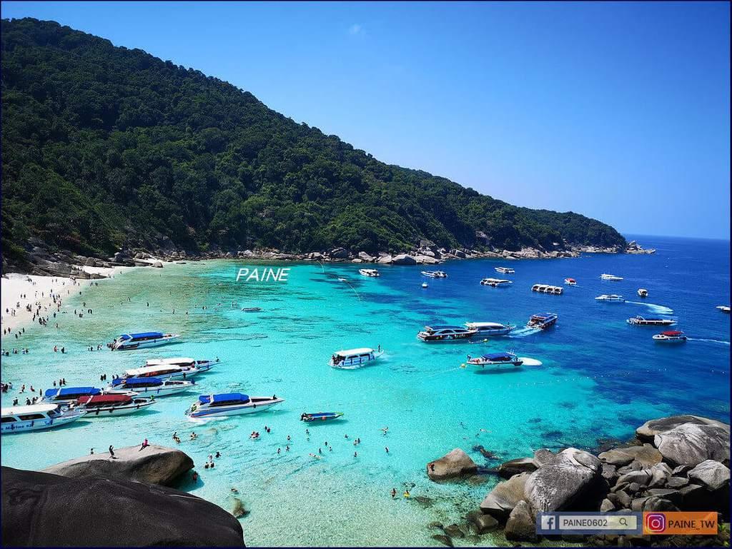 泰國斯米蘭