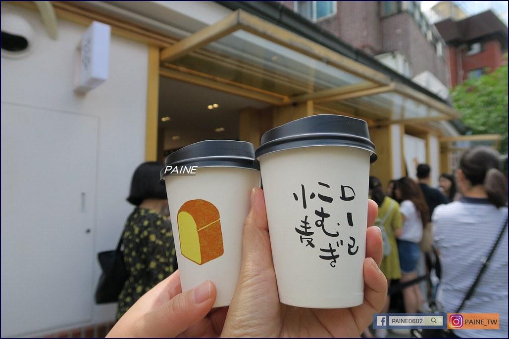 益善洞 南道小吃 植物咖啡