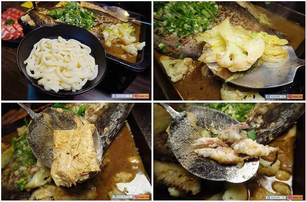 中壢水貨烤魚