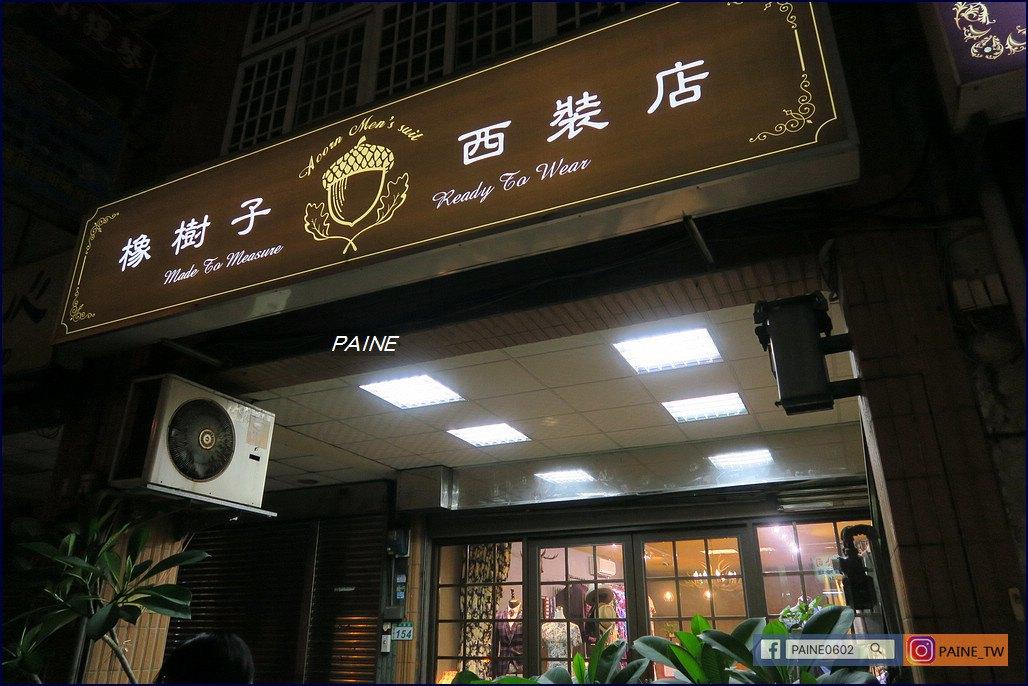 台灣好行小烏來