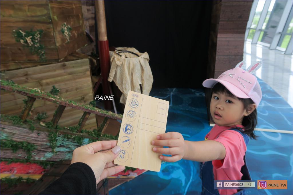 2019故宮南院夏日親子藝術月