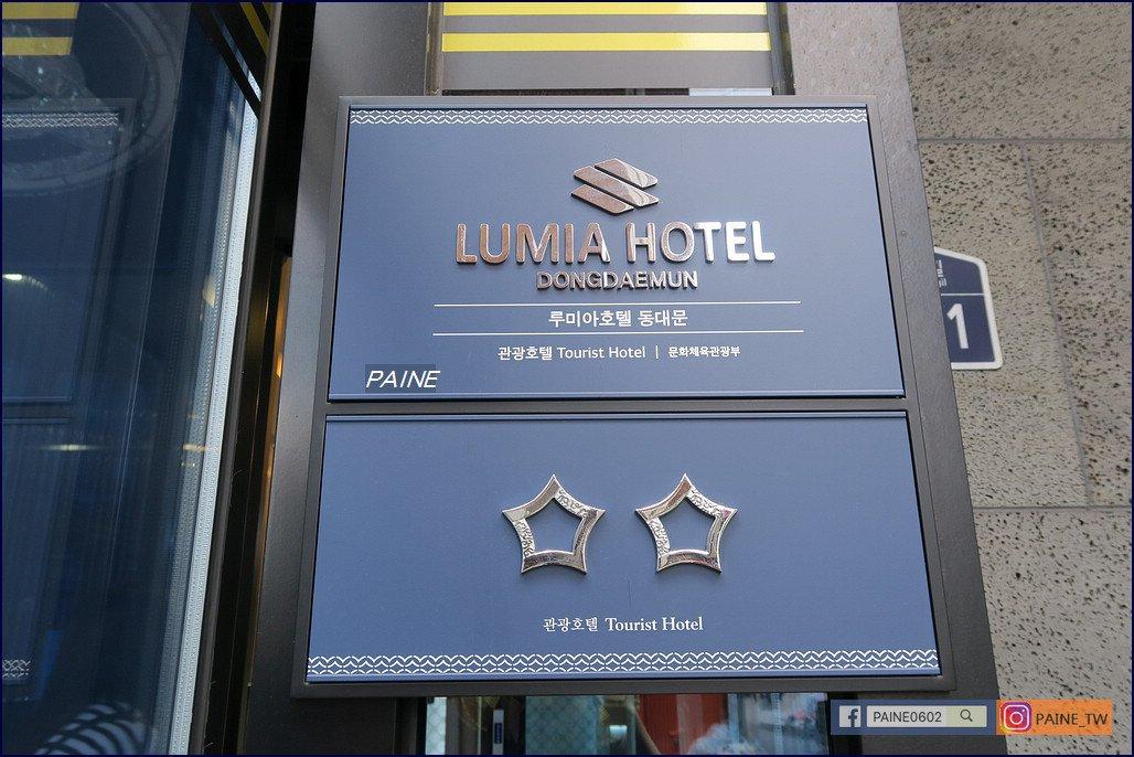 東廟LUMIA HOTLE