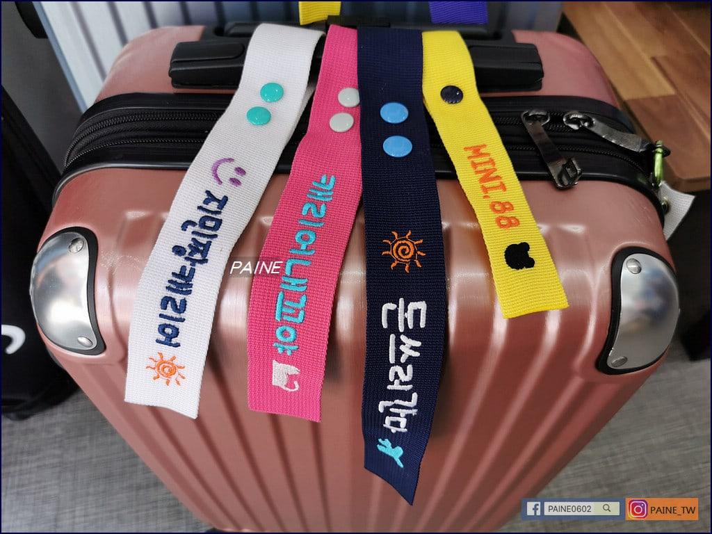 韓國 弘大行李飄帶