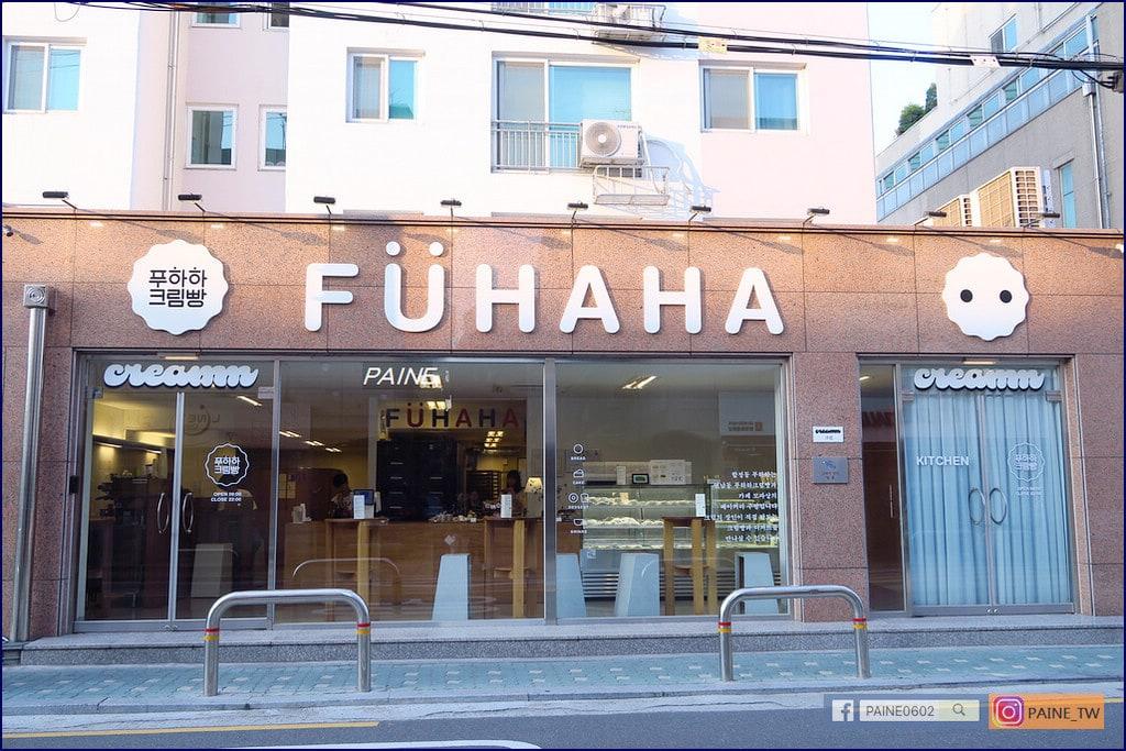 FUHAHA