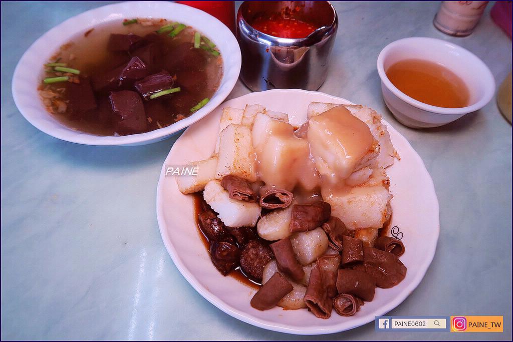 北港阿婆煎盤粿