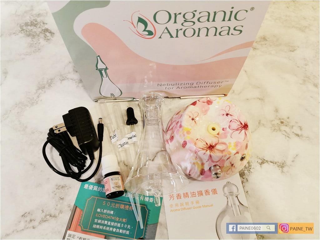 有機香氛Organic Aromas