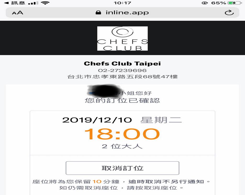 chefs club taipei