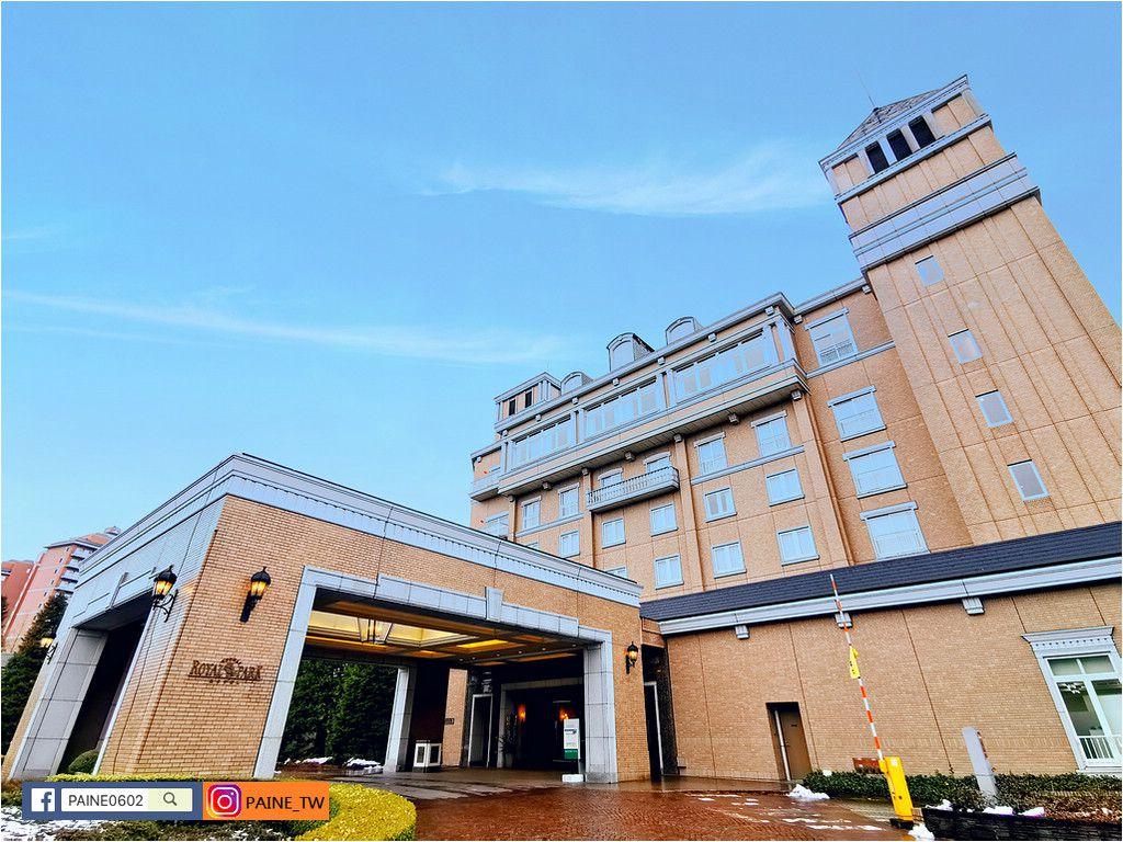 仙台皇家花園酒店