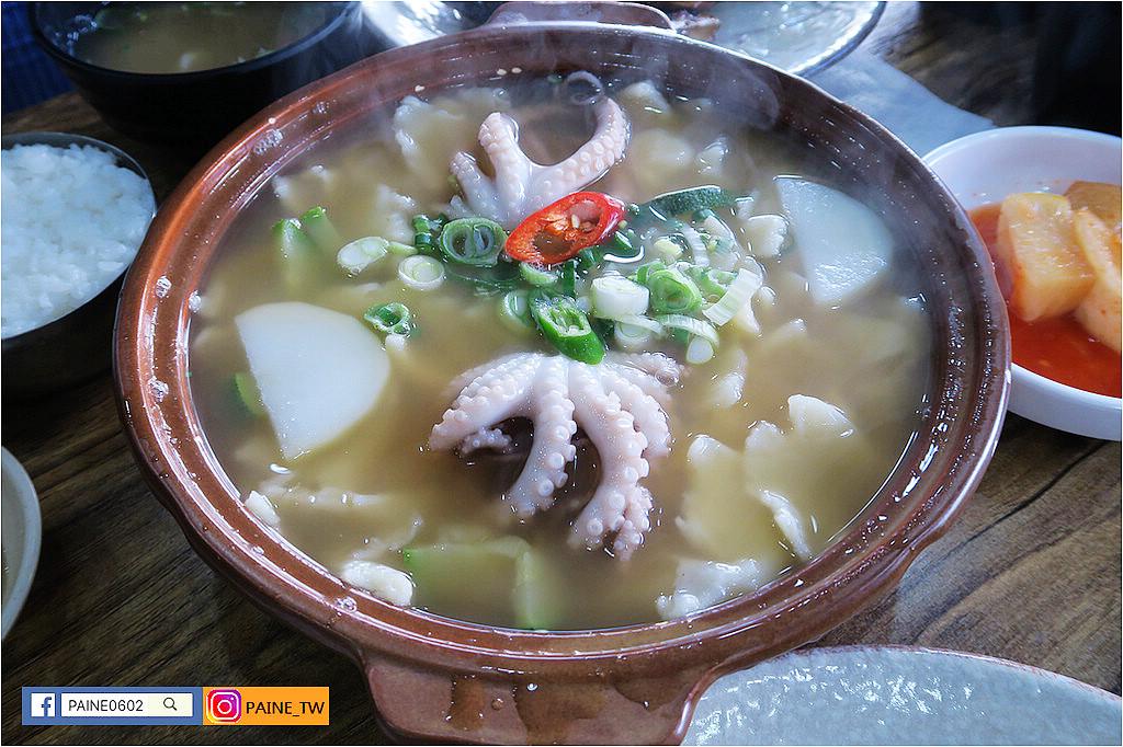 弘大 八味章魚麵疙瘩