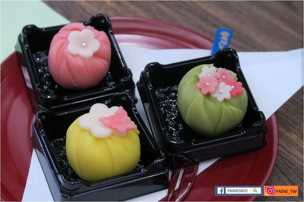 仙台和果子DIY
