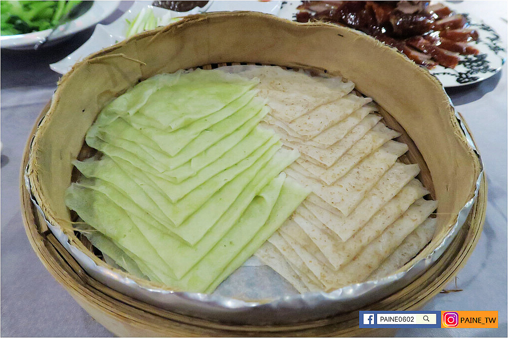 華國飯店烤鴨