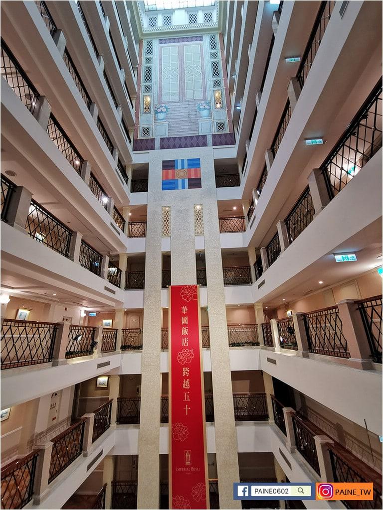 台北華國大飯店