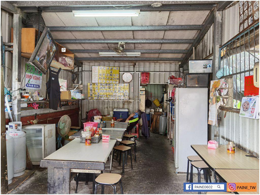 土城中華小吃店