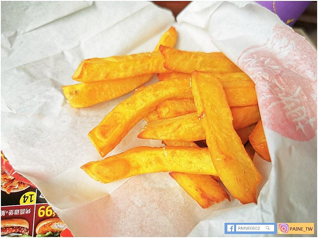 台南丹丹漢堡