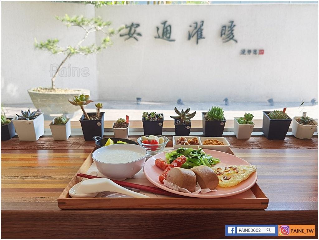 安通溫泉飯店