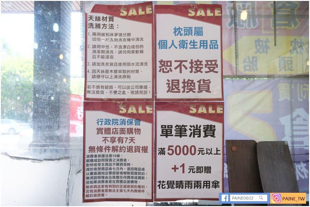07新店特賣