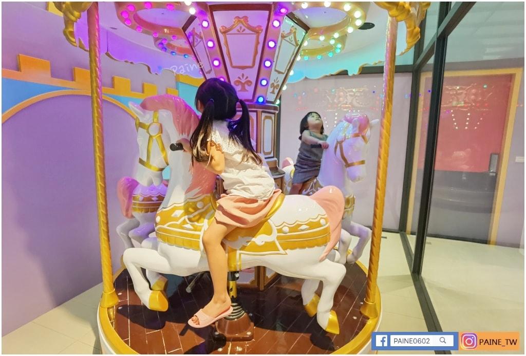 Fun電旅店