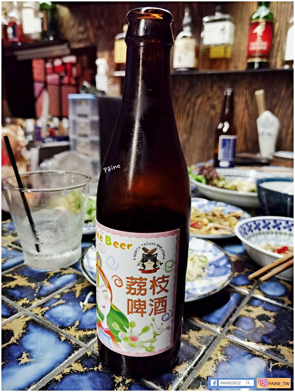 渣男Taiwan Bistro
