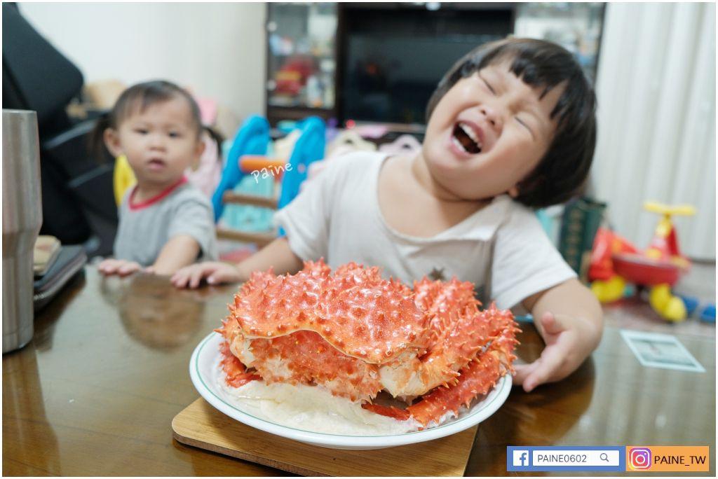 宅配智利帝王蟹、北海道干貝