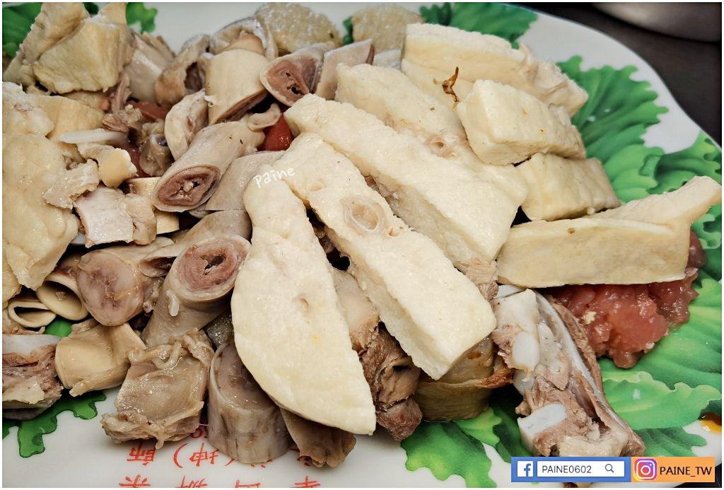 梅山粉豬肺