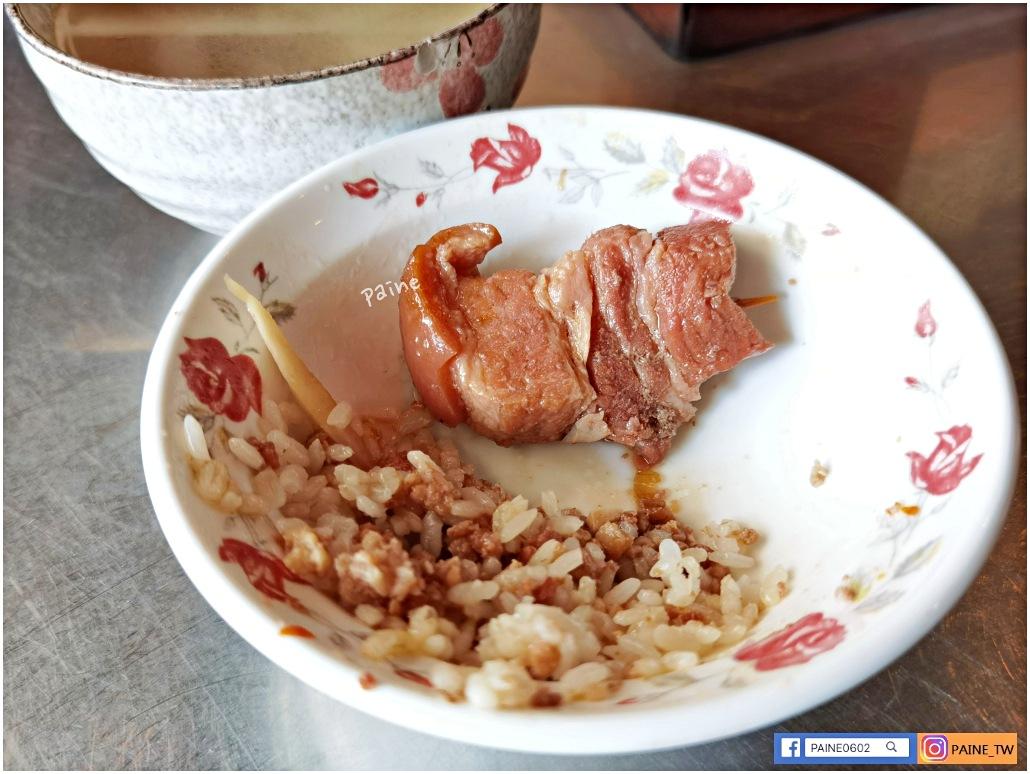 虎尾兩丿爌肉飯