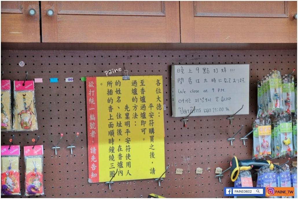 捷絲旅台北西門