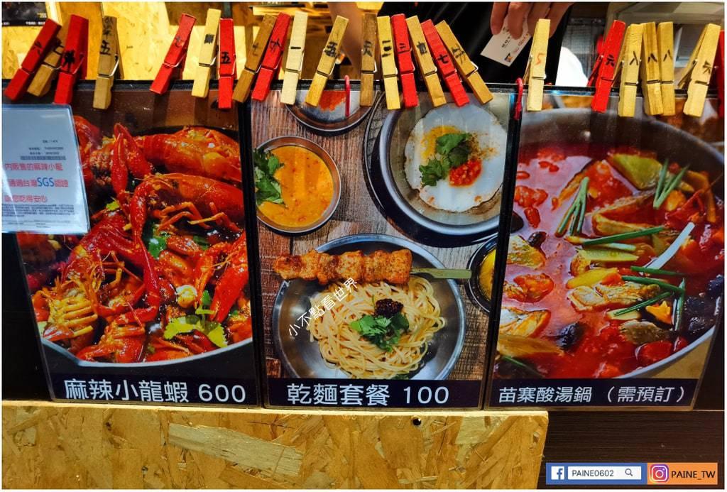 板橋雲南燒烤