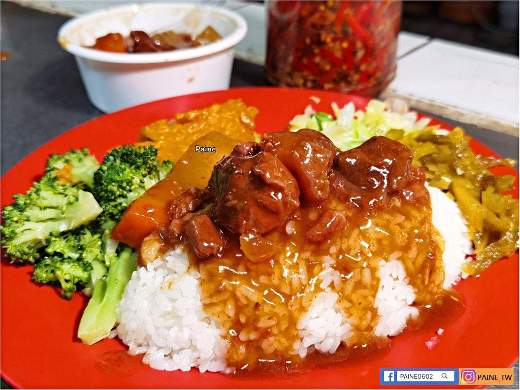 麻豆市五蝦肉飯